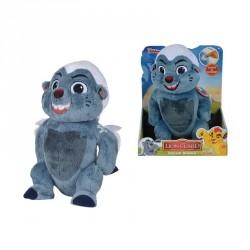 Jucarie Plus Interactiv Bunga 35 cm Simba Toys